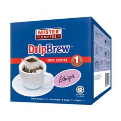 Ethiopia DripBrew Box