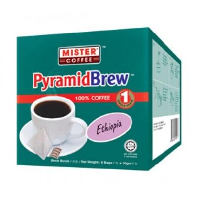 Ethiopia PyramidBrew Box
